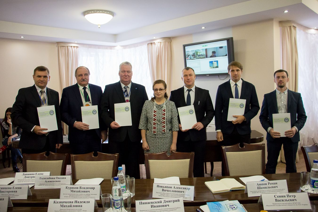 AFUU Rectors Meeting at Yugra State University