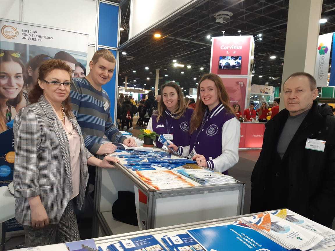 XX International Education Exhibition EDUCATIO
